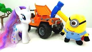 Видео с игрушками! Детский канал: ИГРЫ С МАЙ ЛИТЛ ПОНИ! Миньон налаживает машину 🚗 Флаттершай!