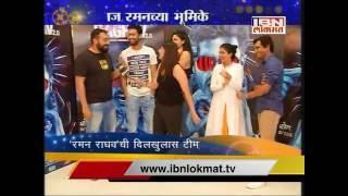 Show Time On Raman Raghav 20