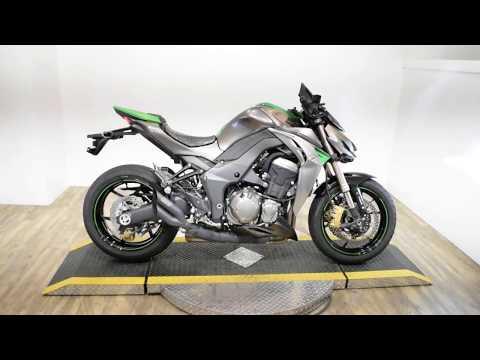 2014 Kawasaki Z1000 ABS in Wauconda, Illinois - Video 1