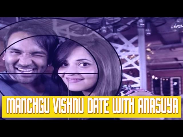 Manchu Vishnu at Date With Anasuya – Full Episode – 4th February 2017
