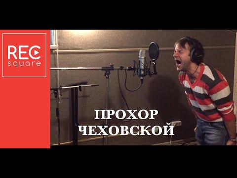 ЛЮТИК ИЗ ВЕДЬМАКА / ЭМОЦИИ АКТЕРА У МИКРОФОНА