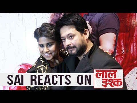 Download Sai Tamhankar Reacts On Laal Ishq Trailer | Swapnil Joshi Marathi Movie HD Video