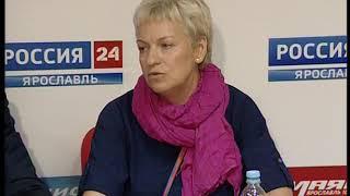 В ГТРК «Ярославия» прошла пресс-конференция, посвященная фестивалю «Золотое кольцо России»