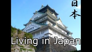 Living in Japan for 4 Years - My Personal Experience