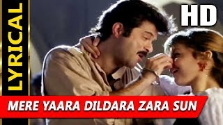 Mere Yaara Dildara Zara Sun With Lyrics   - YouTube