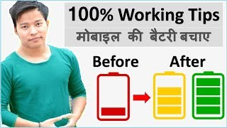3 Most important settings to Save Battery on Android Mobile 🔥| Mobile ki Battery life kaise badhaye