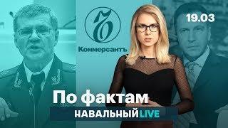 🔥 Путин — защитник бизнеса. Как занизить цену в 2800 раз. Журналистка и Беглов