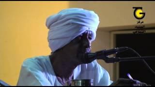 اغاني حصرية إيقاعات النوبة النيليين تحميل MP3