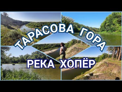 145) НАШ ПЛЯЖ на реке Хопёр, ТАРАСОВА ГОРА (Чернеча), КОРШУН В НЕБЕ Our beach, Tarasova Mountain