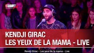 Kendji Girac - Les yeux de la mama - Live - C'Cauet sur NRJ