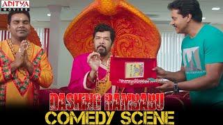 Sunil Posani Krishna Murali Comedy Scene | Dashing Rambabu Scenes | Sunil Miya