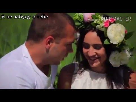 Агата Кристи -Я не забуду о тебе никогда