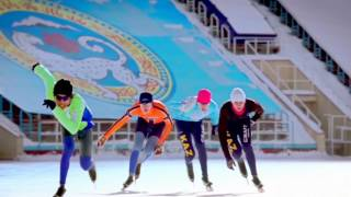 Universiade 2017 Almaty