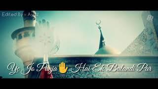 Haye Mazlooma Fatima Zahra S a    Whatsapp Video Status Noha