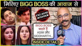 BIGG BOSS Ki Aawaaz | Vijay Vikram Singh Reveals INSIDE Secrets | Voice Behind Bigg Boss 13 Show