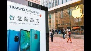 今日华尔街|华为捧5G芯片要卖,苹果可没说要买;京东再亏2年就玩完了;996掀锅,还是没改变什么(20190416)