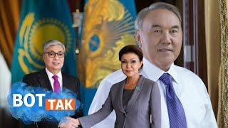 Дочь Назарбаева станет новым президентом Казахстана?