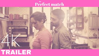The Perfect Match - Short Film [Trailer]
