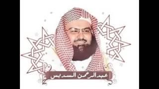 Complete Full Quran Islam - Full Recitation Beautiful (Listen Before Sleep)