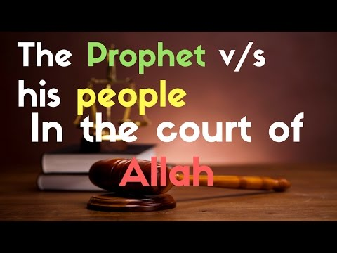 DarseQuran || Surah Al-Furqan (25: 30)