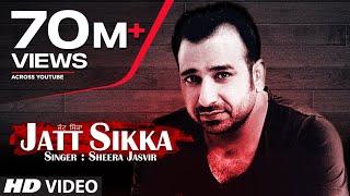 Sheera Jasvir Jatt Sikka Full Song | Chhad Dila | Latest Punjabi Song