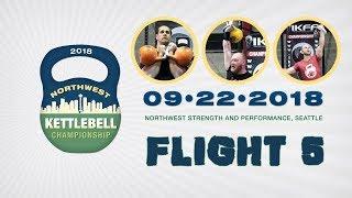 #5 | IKFF Northwest Kettlebell Championships 2018 (Seattle, WA) | Kettlebell Sport