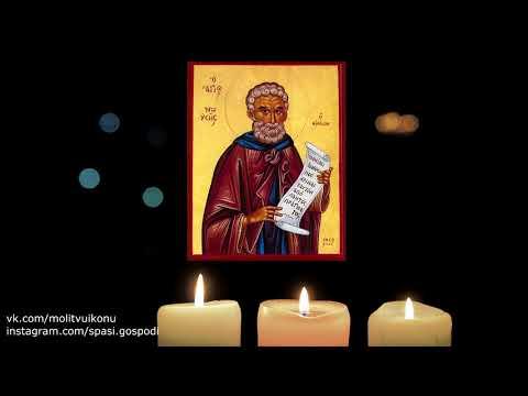 Молитва от пьянства и алкоголизма, от блудной страсти, бесов преподобному Моисею Мурину