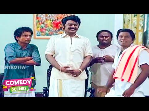 விஜயகாந்த் நக்கல் காமெடி காட்சிகள் | Tamil Comedy Scene | Vijayakanth, Goundamani, Senthil