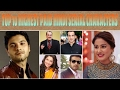 Top 6 highest paid hindi serial charactors || top 10 everything