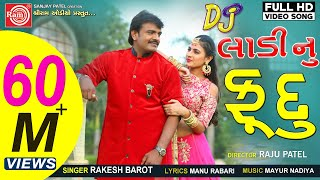 Dj Ladinu Fudu Mp3 Rakesh Barot New Gujarati Mp3 Song 2018 Ram Mp3
