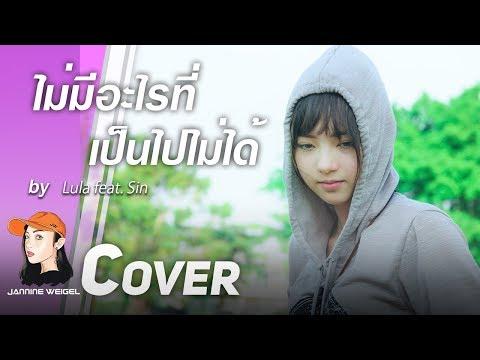Cô bé hot girl 13 tuổi lại gây sốt bằng 1 ca khúc tiếng Thái đầy tâm trạng.