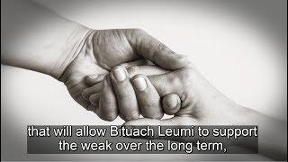 Dr. Ronit Dror, on Bituach Leumi (video)