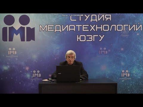 Томаков В И  Лекция №7 «Надзор и контроль в сфере безопасности»