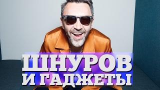 Шнуров вставит глаз с ЗУМОМ   Интервью