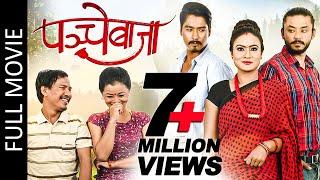 PANCHE BAJA - New Nepali Full Movie 2020 | Saugat Malla, Karma, Buddhi Tamang, Jashmin & Shrijana