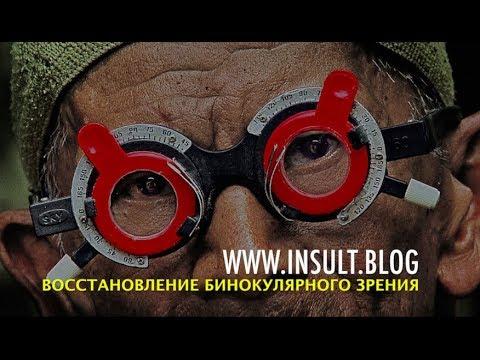 Гимнастика для глаз при близорукости лучшая