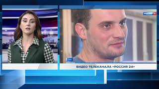 """В Сочи задержан еще один замглавы, главный архитектор города и директор """"Водоканала"""". Новости Эфкате"""
