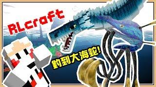 【Minecraft】恐怖洞穴!第一隻寵物超級狂💥 RLcraft 極限秘境#3