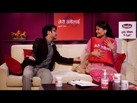 Jeevan Sathi S5 E13 | Nimesh Shrestha & Barsha Shrestha | Promo