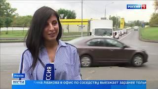 Дорога: бермудский треугольник в Москве на дороге