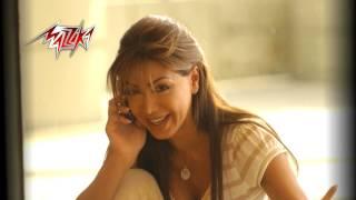 تحميل اغاني Khod Alby - Nawal El Zoghby خد قلبى - نوال الزغبى MP3