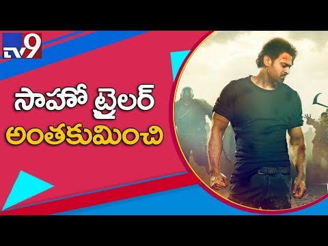 Prabhas special appearance after 'Saaho' trailer release - TV9