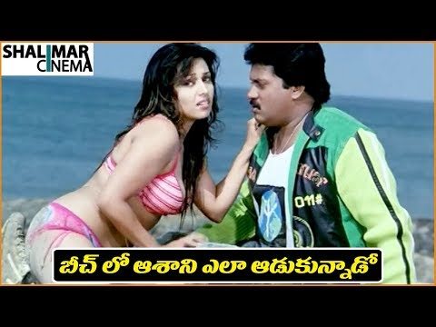 Sunil, Asha Saini || Latest Telugu Movie Scenes || Shalimarcinema Mp3