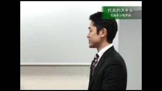 【悪用厳禁】人をあやつる会話術「ミルトンモデル」とは? - YouTube