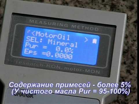 Аналізатор нафтопродуктів Шатокс