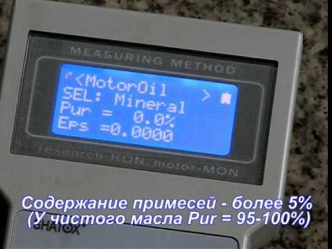 Анализатор нефтепродуктов Шатокс