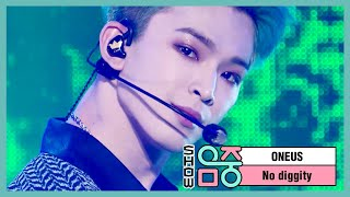 [쇼! 음악중심] 원어스 - 반박불가 (ONEUS - No diggity), MBC 210206 방송