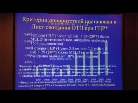 Гепатит в вакцинация сроки нарушения