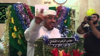 مولد السيدة زينب ع ابو حسن الاحسائي 1437هـ تحميل MP3