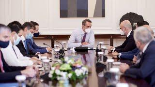 Σύσκεψη του Πρωθυπουργού Κυριάκου Μητσοτάκη με εκπροσώπους τουριστικών επιχειρήσεων